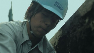 日本海ガス 株式会社 様