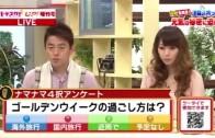 データ放送でリアルタイム参加【名古屋テレビ様】