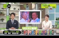 twitterで若年層の意見【広島テレビ様】
