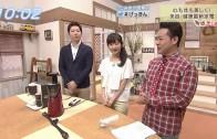 データ放送で視聴者参加【テレビユー福島様】