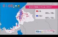 アンケート結果をマップ表示【福井テレビ様】