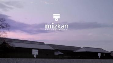 株式会社 mizkan Holdings 様