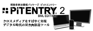PiTENTRY2 BML Edition